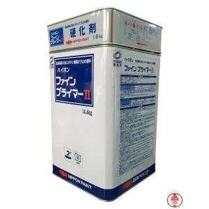 ハイポンファインプライマー2 16Kセット 各色 【送料無料】 日本ペイントさび止め塗料(10000047)|paintshop