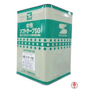 水性ソフトサーフSG【送料無料】 16K 下地調整塗材 エスケー化研(10000057)|paintshop
