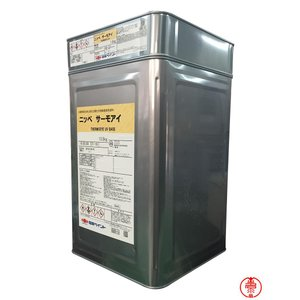 サーモアイSI 標準色 15Kセット【送料無料】日本ペイント 遮熱屋根用塗料(10000088)|paintshop