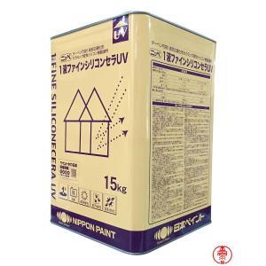 1液ファインシリコンセラUV 白 15K ホワイト【送料無料】日本ペイント 1液外壁用シリコン樹脂塗料(10000130)|paintshop