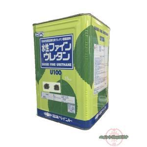 水性ファインウレタンU100 各艶 標準ND色 15K【送料無料】日本ペイント ウレタン樹脂塗料(10000131)|paintshop