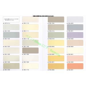水性ファインウレタンU100 各艶 標準ND色 15K【送料無料】日本ペイント ウレタン樹脂塗料(10000131)|paintshop|02