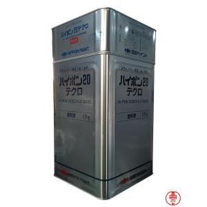 ハイポン20デクロ 各色 20Kセット【送料無料】日本ペイント さび止め塗料(10000191)|paintshop