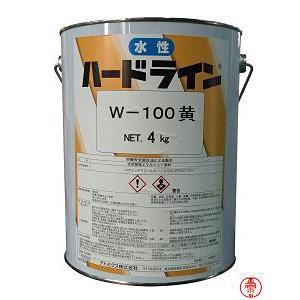 水性ハードライン W-100 黄 4kg 路面標示用塗料 アトミクス株式会社(10000241) paintshop