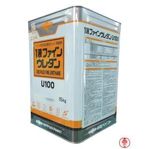 1液ファインウレタンU100 ブラック 黒 15K 【送料無料】 日本ペイント ウレタン 弱溶剤塗料(10000370)|paintshop