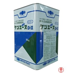 ケンエースG2 黒 16K ブラック【送料無料】 日本ペイント カチオン形NADアクリル樹脂塗料(10000415)