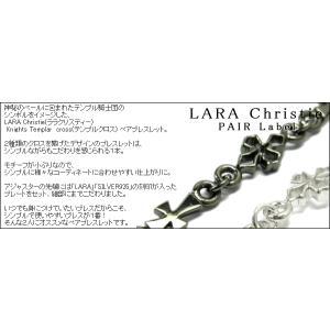 LARA Christie ララクリスティー テンプルクロス ペアブレスレット PAIR Label《誕生日・2人の記念日・ギフト・クリスマスプレゼントに》|pair-kizuna|02