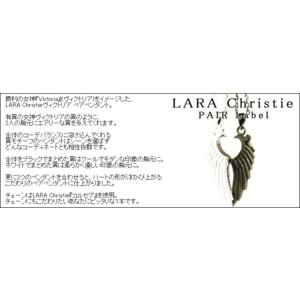 LARA Christie ララクリスティー ヴィクトリア ペアネックレス/コルセア PAIR Label《誕生日・2人の記念日・ギフト・クリスマスプレゼントに》 pair-kizuna 02