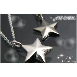 LARA Christie ララクリスティー ステラ ペアネックレス(2本セット)《誕生日・2人の記念日・ギフト・クリスマスプレゼントに》|pair-kizuna