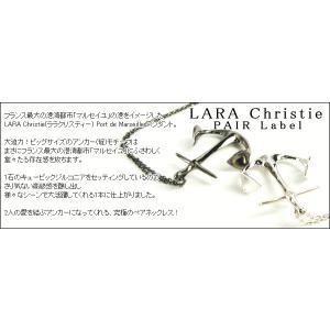 LARA Christie ララクリスティー Port de Marseille ペアネックレス PAIR Label《誕生日・2人の記念日・ギフト・クリスマスプレゼントに》|pair-kizuna|02