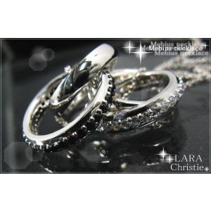 LARA Christie ララクリスティー メビウス ペアネックレス PAIR Label《誕生日・2人の記念日・ギフト・クリスマスプレゼントに》|pair-kizuna