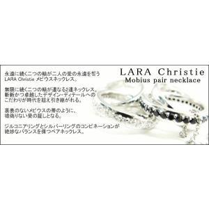 LARA Christie ララクリスティー メビウス ペアネックレス PAIR Label《誕生日・2人の記念日・ギフト・クリスマスプレゼントに》|pair-kizuna|02