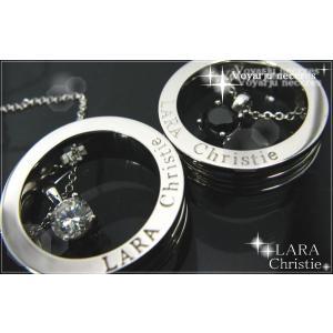 LARA Christie ララクリスティー ヴォヤージュ ペアネックレス PAIR Label《誕生日・2人の記念日・ギフト・クリスマスプレゼントに》|pair-kizuna