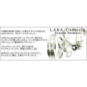 LARA Christie ララクリスティー ヴォヤージュ ペアネックレス PAIR Label《誕生日・2人の記念日・ギフト・クリスマスプレゼントに》|pair-kizuna|02
