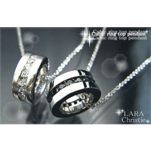 LARA Christie ララクリスティー エタニティペアネックレス PAIR Label《誕生日・2人の記念日・ギフト・クリスマスプレゼントに》|pair-kizuna