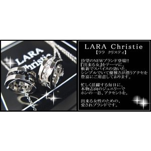 LARA Christie ララクリスティー エタニティペアネックレス PAIR Label《誕生日・2人の記念日・ギフト・クリスマスプレゼントに》 pair-kizuna 02