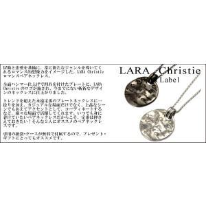 LARA Christie ララクリスティー ロマンス ペアネックレス PAIR Label《誕生日・2人の記念日・ギフト・クリスマスプレゼントに》|pair-kizuna|02
