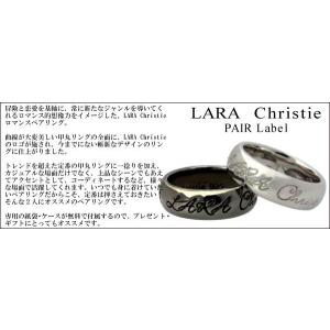LARA Christie ララクリスティー ロマンス ペアリング PAIR Label《誕生日・2人の記念日・ギフト・クリスマスプレゼントに》|pair-kizuna|02