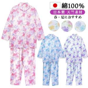 日本製 パジャマ レディース 春 夏 長袖 綿100% 柔らかく軽い薄手のTシャツ素材 花柄 前開き 丸衿 ピンク/パープル/サックス M/L|pajama
