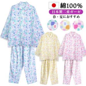 日本製 パジャマ レディース 春 夏 長袖 綿100% ダブルガーゼ しかく柄 前開き 丸衿 サックス/ピンク/イエロー M/L|pajama
