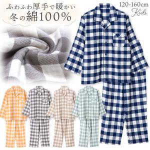 キッズ パジャマ 男女兼用 綿100% 冬 長袖 ふんわり柔らかい2枚仕立ての厚手生地で暖かい ブロックチェック柄 120-160cm ジュニア おそろい|pajama