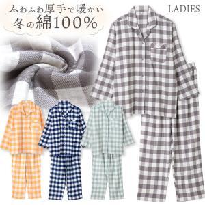 レディース パジャマ 綿100% 冬 長袖 ふんわり柔らかい2枚仕立ての厚手生地で暖かい ブロックチェック柄 S/M/L/LL おそろい|pajama