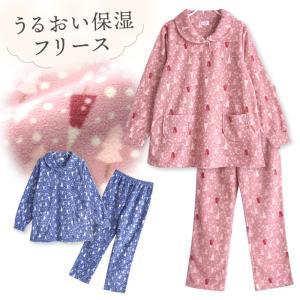 パジャマ レディース 冬 長袖 フリース 暖かい かわいい ツリー雪柄 あったか衿 ピンク/ブルー M/L/LL pajama
