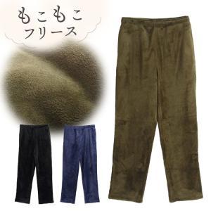 パジャマ ルームパンツ メンズ 冬 ふわもこフリース 暖かい 無地 ルームウエア ネイビー/ブラック/カーキ M/L/LL|pajama