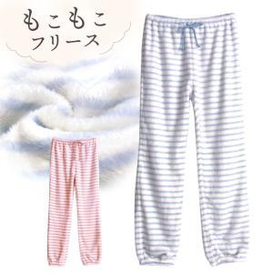 パジャマ ルームパンツ レディース 冬 ふわもこフリース 暖かい かわいい ボーダー ルームウエア ピンク/ブルー M/L/LL|pajama
