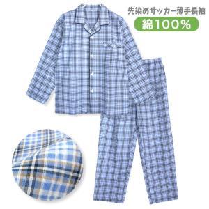 パジャマ メンズ 春 夏 長袖 綿100% 前開き 薄手のシャツ 先染めサッカー チェック サックス M/L/LL STANDARD|pajama