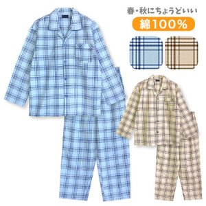 パジャマ メンズ 春 秋 長袖 綿100% 前開き グレンチェック柄 ブルー/ブラウン M/L/LL|pajama