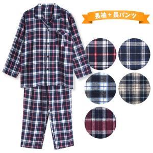 春・秋 長袖 メンズパジャマ 綿混素材 素朴な風合い チェック 選べる5柄 ネイビー系/エンジ M/L/LL  前開き シャツタイプ|pajama