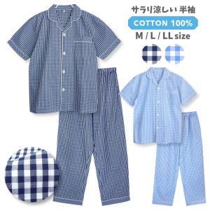パジャマ ルームウエア メンズ 春 夏 半袖 綿100% 前開き 薄手のシャツ ギンガムチェック ネイビー/サックス M/L/LL 先染め おそろい STANDARD|pajama