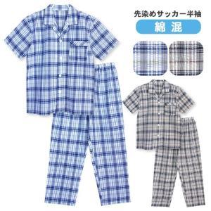 パジャマ メンズ 春 夏 半袖 綿混 前開き 薄手のシャツ 先染めサッカー チェック グレー/ブルー M/L/LL STANDARD|pajama