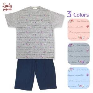 色おまかせ 半袖 レディース パジャマ 春 夏 バラ&ボーダープリント 吸水性・速乾性に優れた薄くて軽いやわらかTシャツ ピンク/サックス/グレー M/L|pajama