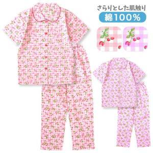 パジャマ レディース 春 夏 半袖 綿100% 前開き 薄手のシャツ 苺チェック柄 おそろい|pajama