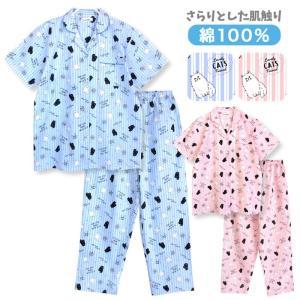 パジャマ レディース 春 夏 半袖 綿100% 前開き 薄手のシャツ 猫ストライプ柄 ピンク/サックス M/L/LL/3L|pajama