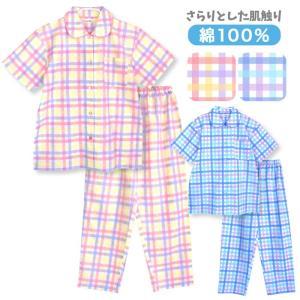 パジャマ レディース 春 夏 半袖 綿100% 前開き 薄手のシャツ プリントチェック柄 ピンク/ブルー M/L/LL/3L|pajama