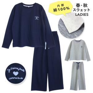 パジャマ レディース 春 秋 長袖 内側が綿100% スウェット セットアップ ルームウェア ワンポイント ハート刺繍 M L LL|pajama
