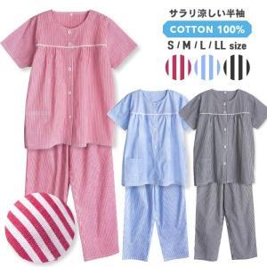 パジャマ レディース 春 夏 半袖 綿100% 前開き 衿なし丸首 薄手のシャツ ストライプ レッド/ブラック/サックス S/M/L/LL 先染め かわいい おそろい STANDARD|pajama