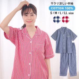 パジャマ レディース 春 夏 半袖 綿100% 前開き 薄手のテーラーシャツ ギンガムチェック ネイビー/レッド S/M/L/LL 先染め かわいい おそろい STANDARD pajama