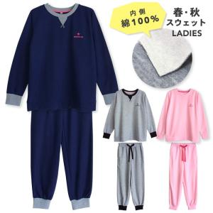 パジャマ レディース 春 秋 長袖 内側が綿100% スウェット セットアップ ルームウェア リブ仕様 星 ロゴ 刺繍  M L LL|pajama