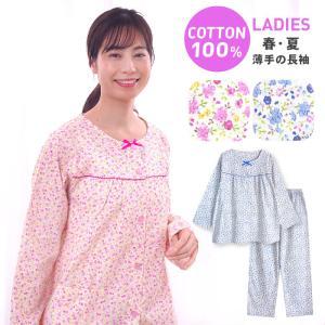パジャマ レディース 春 夏 長袖 綿100% 前開き 薄手の丸首シャツ かわいい 小花柄 M L LL 3L おそろい|pajama