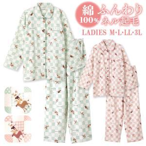 パジャマ レディース 綿100% 長袖 冬向き 前開き ネル起毛 ブレーメン柄 フォグピンク フォググリーン M L LL 3L かわいい おそろい|pajama