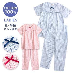 パジャマ ルームウエア レディース 春 夏 半袖 綿100% 前開き 薄手の丸首シャツ かわいい レトロな小花ストライプ柄 M L LL 3L おそろい|pajama