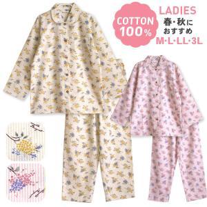 レディース パジャマ 綿100% 春 秋 長袖 綿100% 前開き お花ブーケストライプ柄 フォグピンク/マスタード M/L/LL/3L かわいい おそろい|pajama