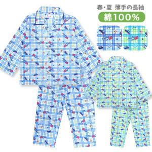 綿100% 春・夏 長袖ボーイズ 薄手シャツパジャマ ロンド...