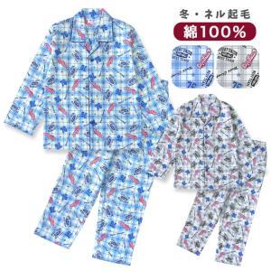 パジャマ キッズ 冬 長袖 綿100% 子供 ジュニア 前開き ネル起毛 男の子 ロゴチェック柄 110 120 130|pajama