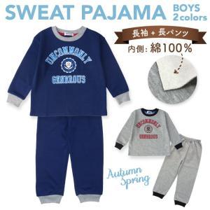 パジャマ キッズ 春 秋 長袖 内側が綿100% 子供 スウェット セットアップ 男の子 リブ仕様 エンブレムプリント 100 110 120|pajama