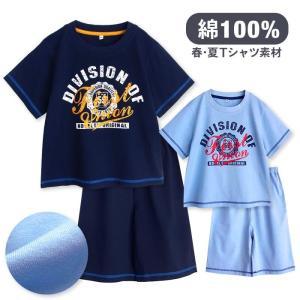 パジャマ キッズ ボーイズ 春 夏 半袖 綿100% 子供 ジュニア 薄手のTシャツ 男の子 アメカジプリント 100-120cm メール便送料無料|pajama